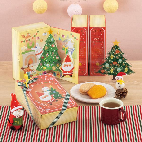 クリスマスギフト No.026