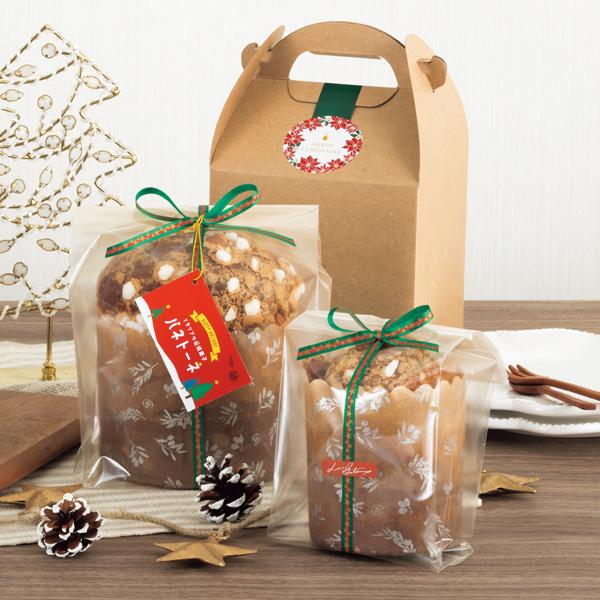 クリスマスギフト No.030