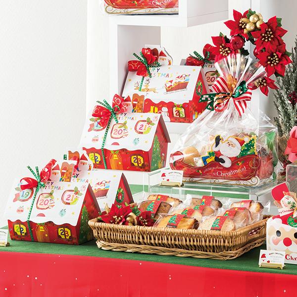 クリスマスギフト No.041