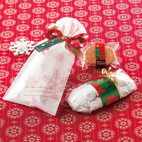 クリスマスギフト No.043