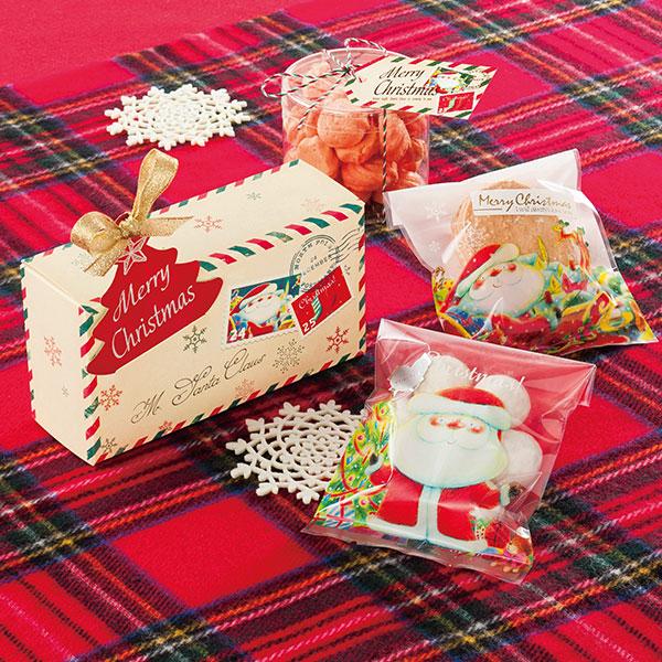 クリスマスギフト No.046