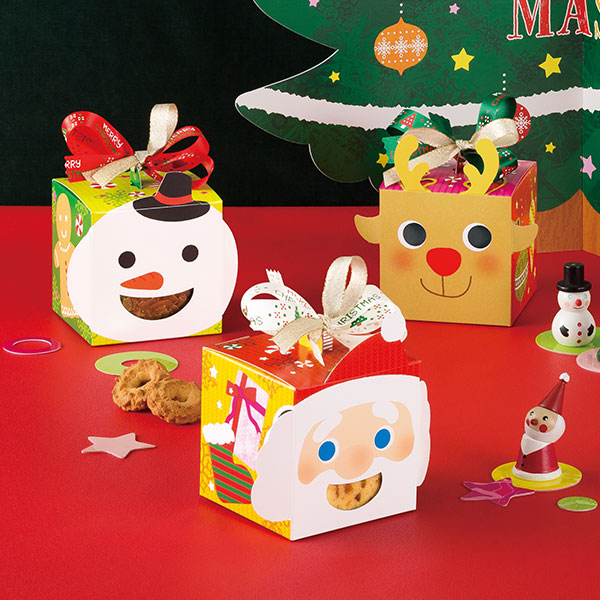 クリスマスギフト No.061