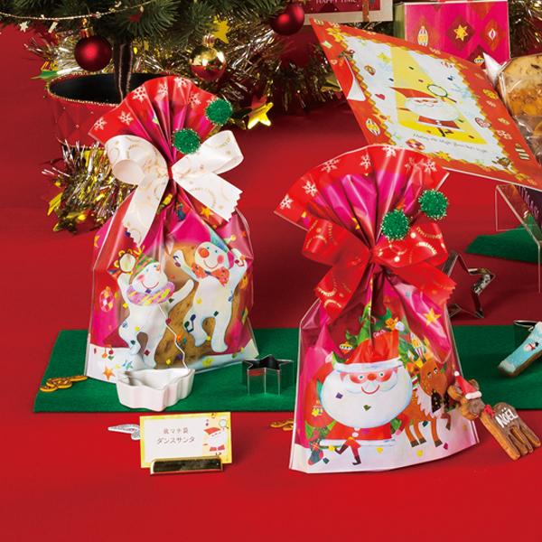 クリスマスギフト No.066
