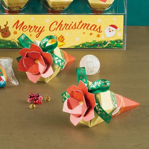 クリスマスギフト No.074
