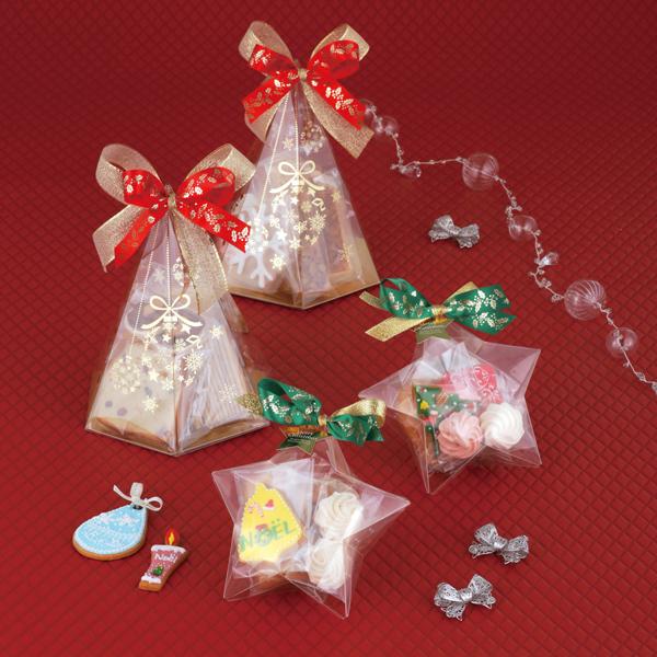 クリスマスギフト No.076