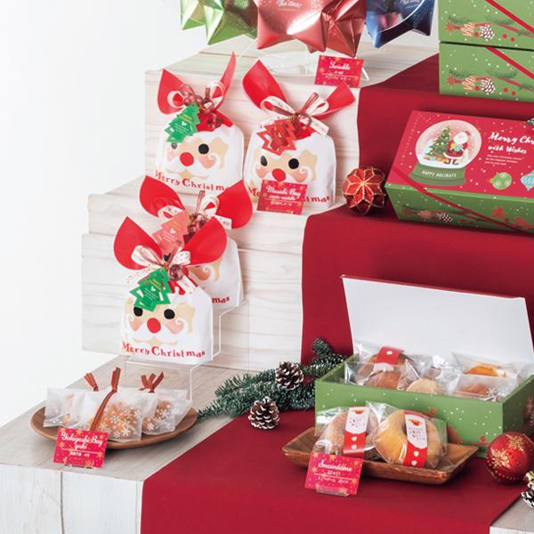 クリスマスギフト No.010