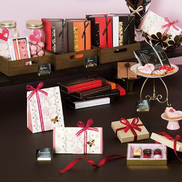 チョコレート菓子 No.020