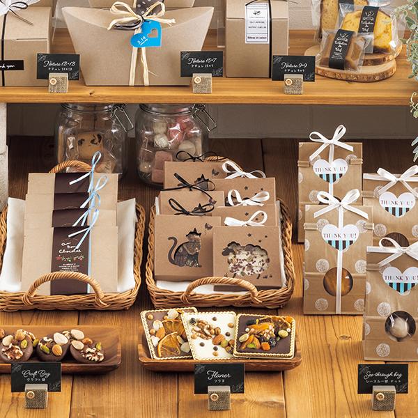 チョコレート菓子 No.011